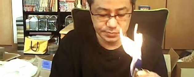 Japanse Vlogger Steekt Zijn Huis In De Fik