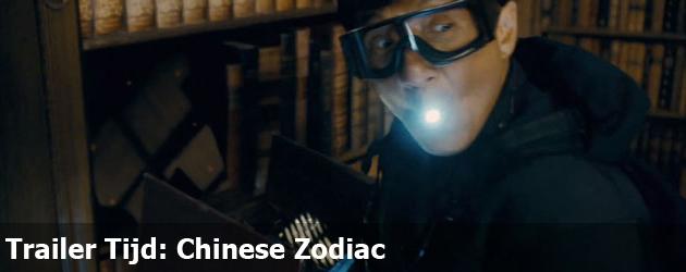 Trailer Tijd: Chinese Zodiac