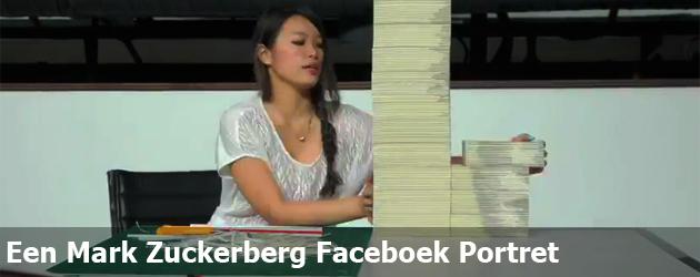 Een Mark Zuckerberg Faceboek Portret