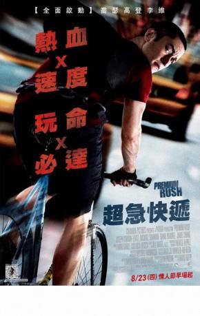 Een Hele Lading Filmposters (24)