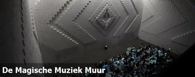 De Magische Muziek Muur