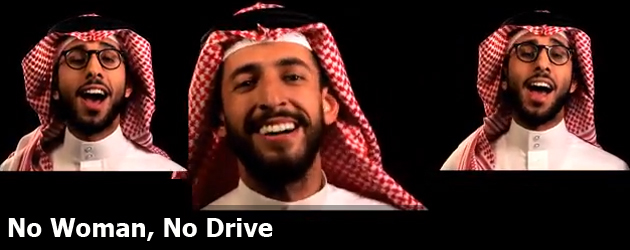 No Woman, No Drive