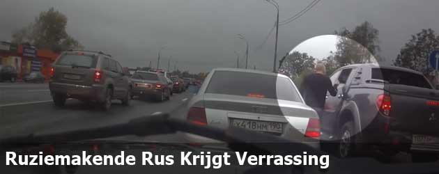 Ruziemakende Rus Krijgt Verrassing