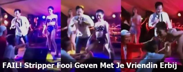 FAIL! Stripper Fooi Geven Met Je Vriendin Erbij