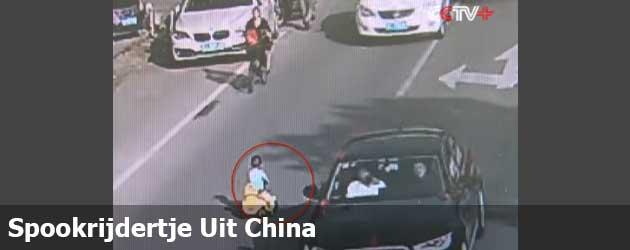Spookrijdertje Uit China